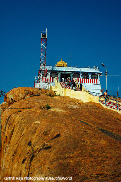 Ucchi Pillayar Kovil on top of Rock Fort, Tiruchirapalli (Trichy