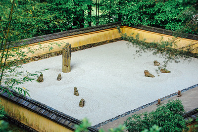 Sand and Stone garden, Japanese Garden, Portland, Oregon