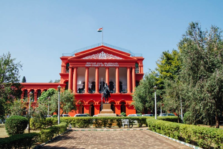 Bangalore High Court, Karnataka, India